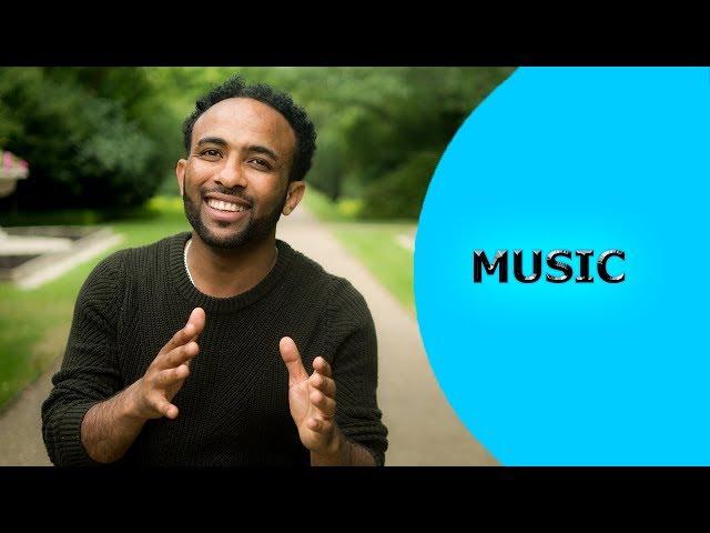 Ella TV - Andit Okbay - Mikrtey - New Eritrean Music 2017 - [ Official Music Video ] - Hot Guayla