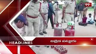 99TV News 8AM Headlines | 18-08-2018 | 99 TV Telugu