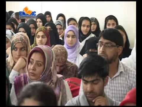 kashmir university quest 288
