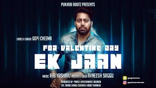 Ek Jaan Gopi Cheema Free MP3 Song Download 320 Kbps