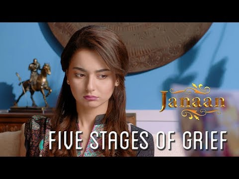 Five Stages Of Grief | Funny Scene | Janaan 2016