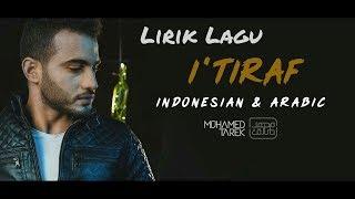Lirik Lagu  Itiraf  By Moahmed Tarek