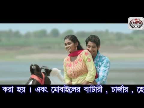 Chandni Re