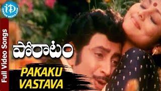 Poratam Movie - Pakkaki Vastava Video Song || Krishna, Jayasudha || Chakravarthy