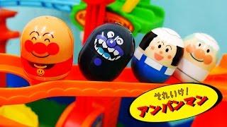アンパンマンおもちゃアニメ コロロンパークベーシックセットとのぼってジャンプだ! アスレチックが合体!! 歌 映画 テレビ Anpanman Toy kororon park thumbnail
