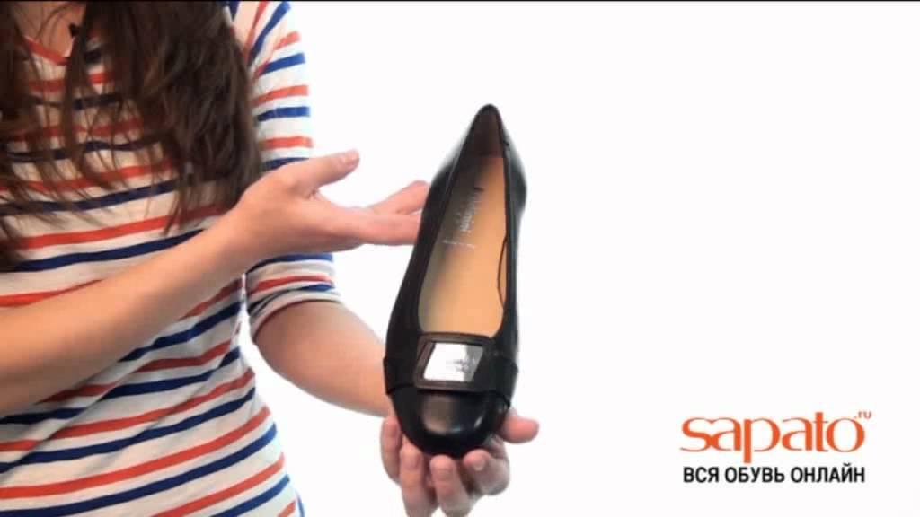 BALDININI Ботинки BALDININI