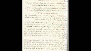 No Nabi After Holy Prophet S.A.W.wmv