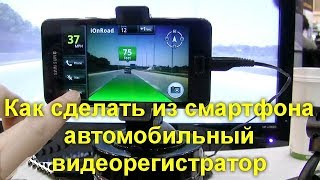 видео Какие функции выполняет автомобильный GPS