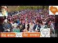 Surender Shori Banjaar Jai Shri Ram mp3