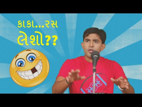 full comedy show - gujarati comedy video by rushikesh trivedi - comedy king