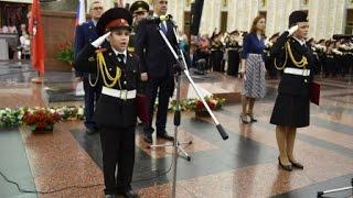 Торжественное принятие клятвы кадета в Центральном музее ВОВ на Поклонной горе