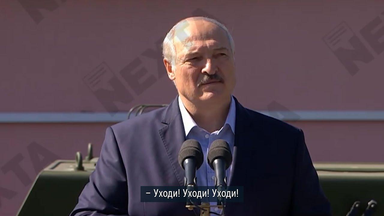 Рабочие против Лукашенко (полное видео)