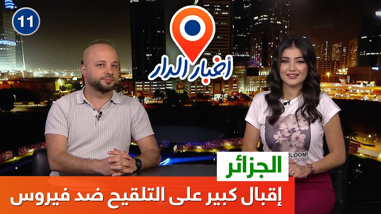 أخبار الدار: تعرف أكتر على البطاقة التمويلية في #لبنان..  - نشر قبل 3 ساعة