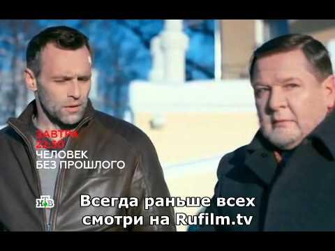 Бородач: Серия №9 смотри на ТНТ-Online