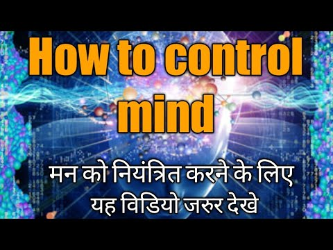 how-to-control-mind-l-how-to-avoid-negative-thoughts-l-how-to-focus-l-mind-controlrahul-sharma