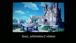 PSP - Disgaea 2 Portable Gameplay Part One