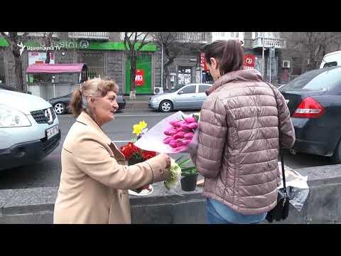 Ծաղկավաճառ տիկին Կլարան երբեք ծաղիկ չի ստացել