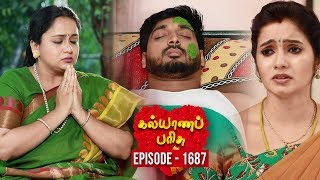 KalyanaParisu 2 - Tamil Serial | கல்யாணபரிசு | Episode 1687 | 19 Sep 2019 | Sun TV Serial