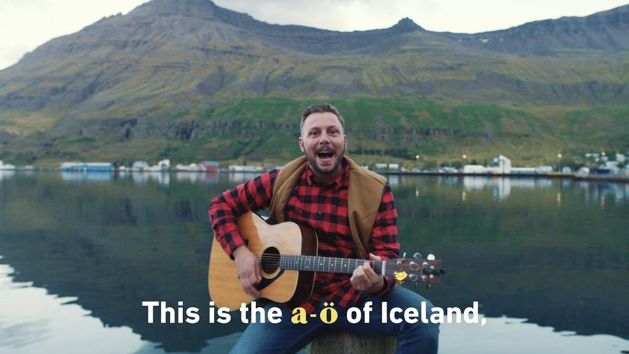 The Hardest Karaoke Song in the World