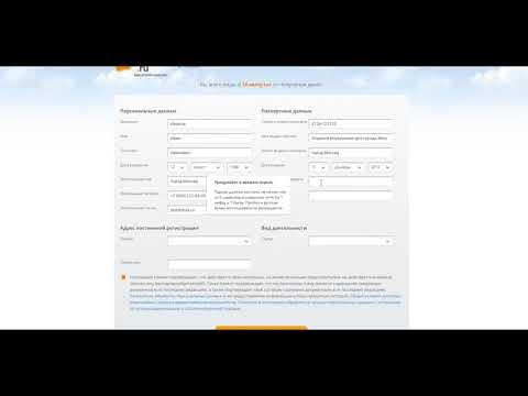Как получить займ в Ezaem под 0%  Займ онлайн в Езаем обзор