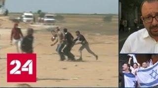 Смотреть видео Сразу несколько авиаударов нанесли израильские ВВС по позициям движения ХАМАС - Россия 24 онлайн