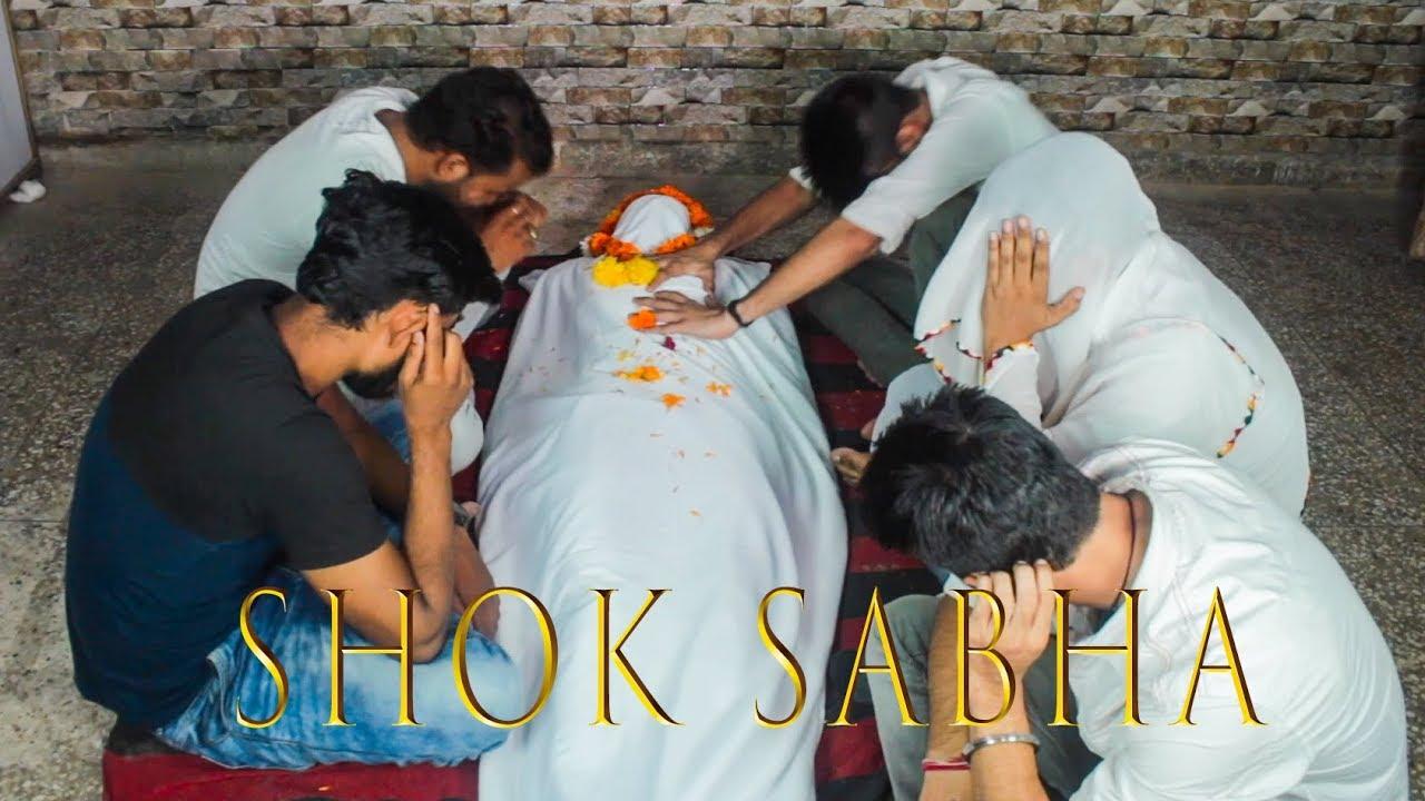 Shok Sabha | A Comedy Version | 25 Hours Entertainment