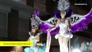 Летний карнавал в Торревьехе (Испания, 2019)