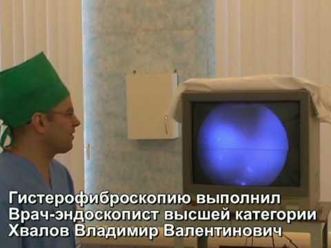 Цервикальный канал: заболевания, диагностика и лечение