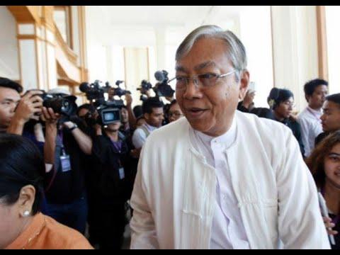 رئيس ميانمار يعلن استقالته بعد عامين على توليه مهامه  - نشر قبل 4 ساعة