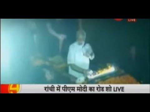 PM Modi holds mega roadshow in Ranchi