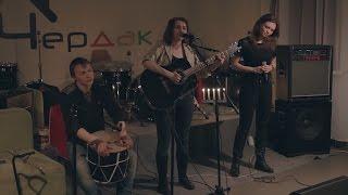 �������� ���� Тутэйшыя - Не належу | Bazilik Live ������