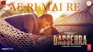 Ari Maee Re Dassehra Ustad Rashid Khan Mp3 Song Download
