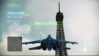Ace Combat Infinity Su-27, Paris