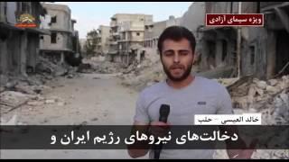 آخر حديث للشهيد الإعلامي البطل خالد العيسى قبيل اغتياله في حلب ..