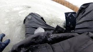 Провалился по первому льду! Делаем выводы! Зимний рыболовный костюм Graff Float Guard!