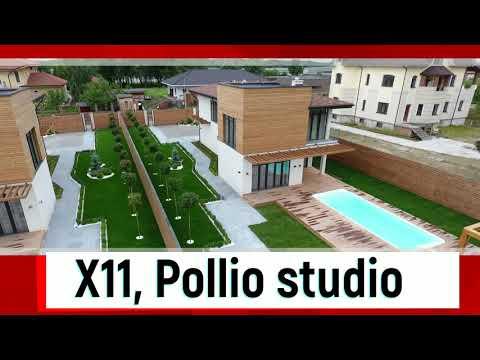 Реализация проекта дома для узкого участка X11