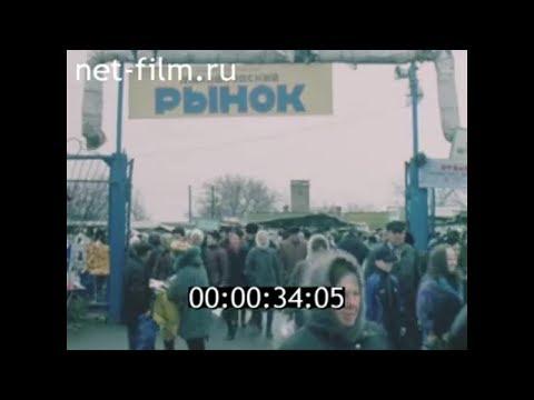 2001г. город Михайловка  Волгоградская обл