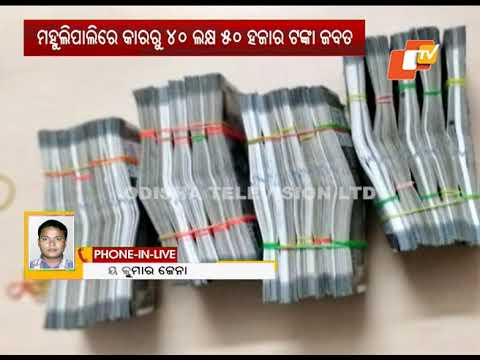 Rs 40 5 Lakh Cash Seized While Being Transported To Bypoll Bound Bijepur