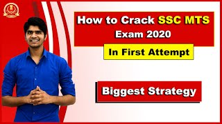 How to Crack SSC MTS Exam 2020 in First Attempt | 🔥Best Preparation Strategy