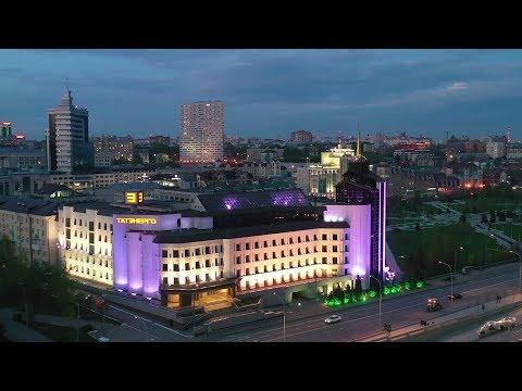 Вечерняя Казань с высоты птичьего полета 4К видео
