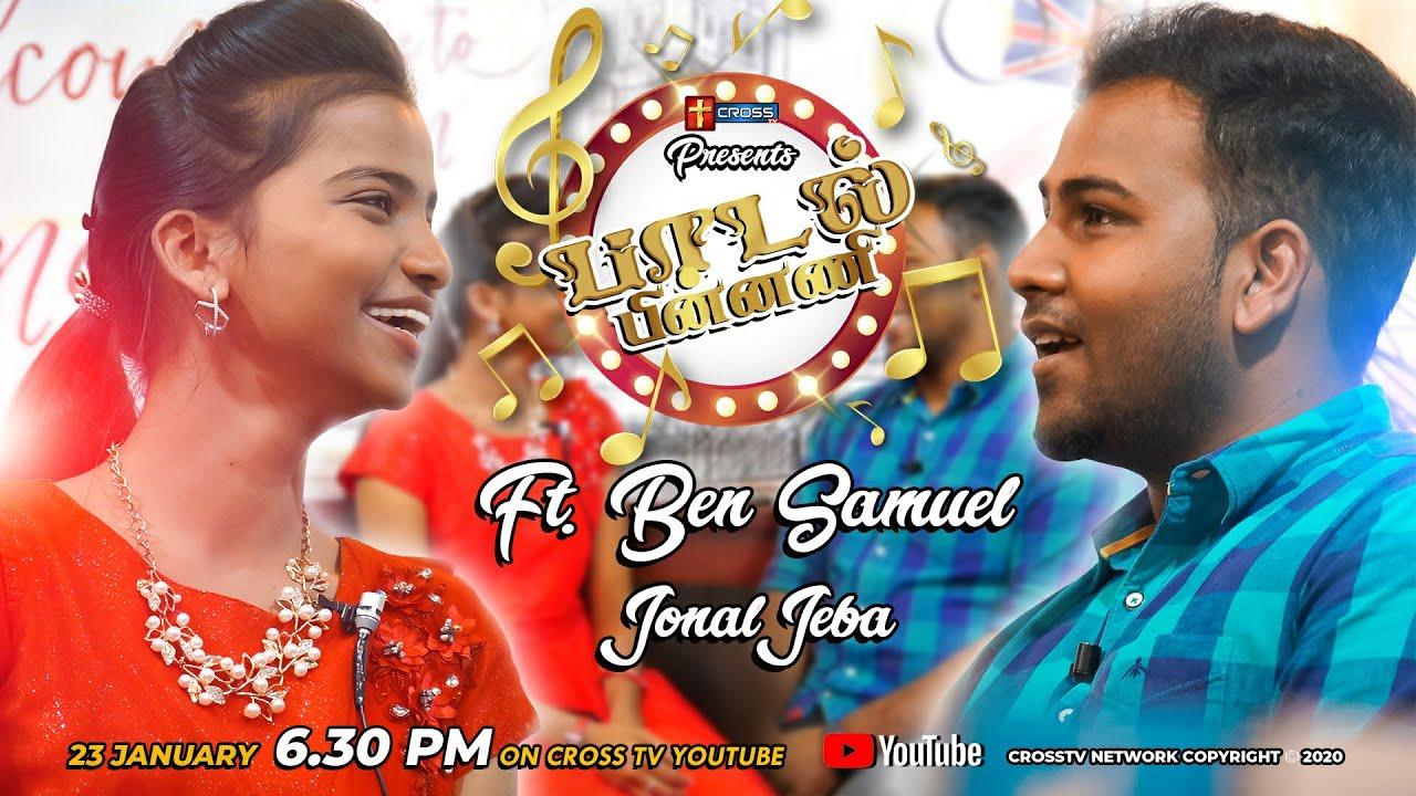 PAADAL PINNANI Season 01 | Episode 03 | Ft. Ben Samuel & Jonal Jeba