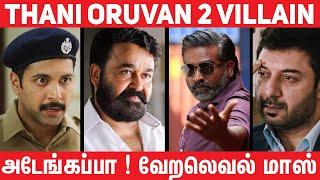 Thani Oruvan 2 Massive Villain Update | #Nettv4u