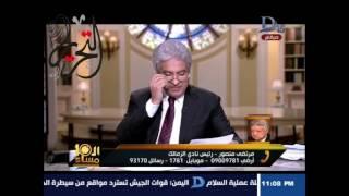 فيديو| مرتضى منصور: «كل أعضاء اتحاد الكرة شغالين مذيعين.. أكلم مين؟»