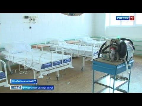 Больница Солнечнодольска готовится к приему больных коронавирусом