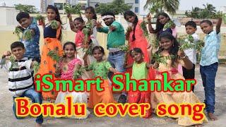 Ismart Shankar Bonalu Song l ismart Shankar Movie l By Saidulu Ch