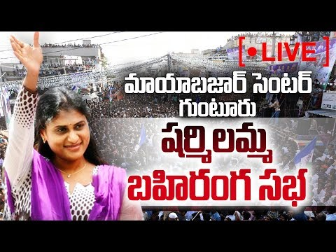 Woman Commits Suicide Over Dowry Harassment in Hyderabad by Sakshi TV