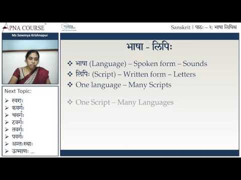 Language and Script - Sanskrit for Beginners