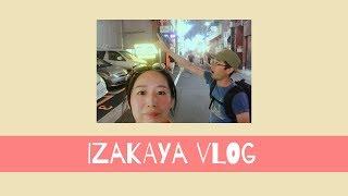 【新宿の深夜食堂】味わい酒場 へいってきた!17時ー26時まで営業! thumbnail
