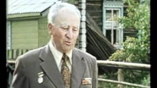 Частная хроника времен войны 2 серия, 1977 год