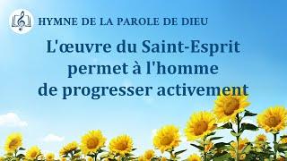Musique chrétienne en français « L'œuvre du Saint-Esprit permet à l'homme de progresser activement »